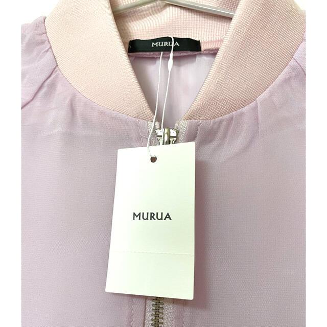 MURUA(ムルーア)の【新品未使用タグ付き☆】MURUA シアーブルゾン レディースのジャケット/アウター(ブルゾン)の商品写真