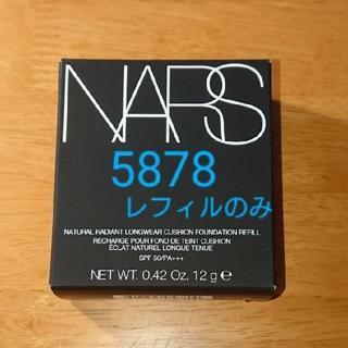 NARS - *pomu様専用*