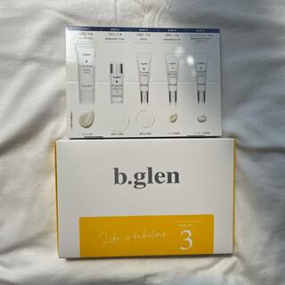 b.glen - ビーグレンスキンケアプログラムトライアルセット3 (エイジング)