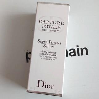 Christian Dior - 新品 ディオール 美容液 30ml