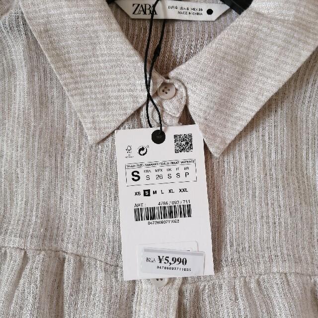 ZARA(ザラ)のZARA タグ付き麻100%ブラウス レディースのトップス(シャツ/ブラウス(長袖/七分))の商品写真