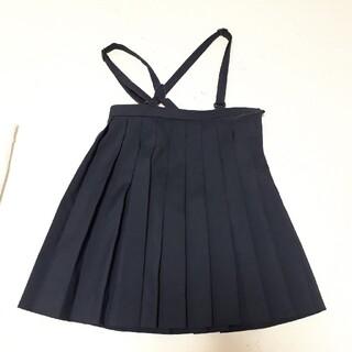 スカート 140