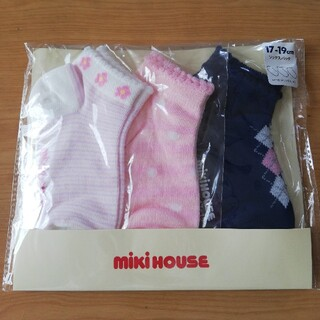 mikihouse - MIKI HOUSE靴下3点セット