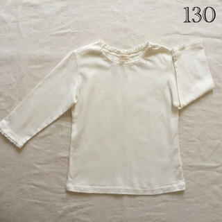 HusHush - ハッシュアッシュ 七分袖T  130