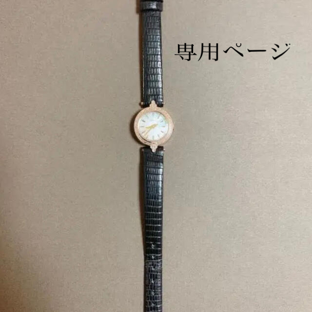 agete(アガット)のアガット 時計 レディースのファッション小物(腕時計)の商品写真