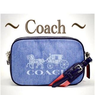 COACH - 【Coach デニム】JES CROSSBODY(限定激得割あり❤️)