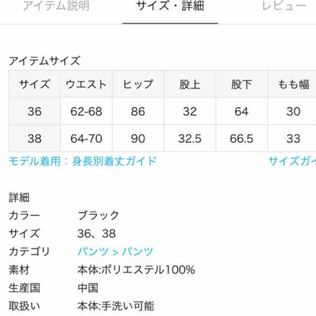 DEUXIEME CLASSE(ドゥーズィエムクラス)のDeuxieme Classe【ENFOLD/エンフォルド】ゴムジョガーパンツ レディースのパンツ(カジュアルパンツ)の商品写真