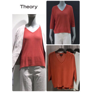 theory - Theory 春夏ニット 透け感あり 定価25,920円