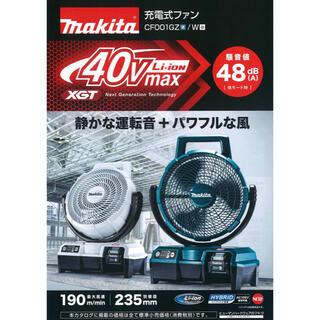 Makita - 新品未使用!マキタ40Vmax充電式ファンCF001GZ(本体のみ)