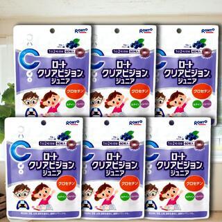 【60粒入×6袋】ロート クリアビジョンジュニア
