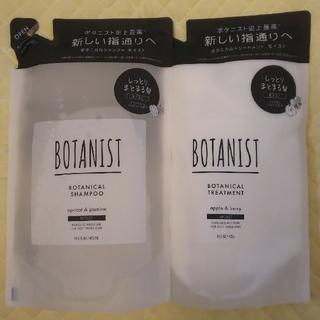 BOTANIST - BOTANIST モイスト シャンプー&トリートメント 詰め替え用
