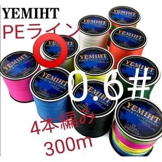 YEMIHT 4BRAID PEライン300mライトグレー0.6#12LB(釣り糸/ライン)