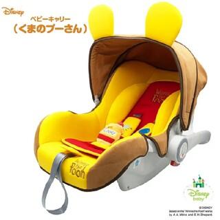 Disney - くまのプーさん🍯チャイルドシート