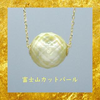 1粒  パール 真珠  k18yg イエローゴールド ネックレス ペンダント(ネックレス)