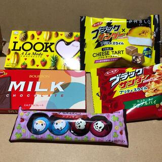 チョコ菓子セット  ⑥(菓子/デザート)