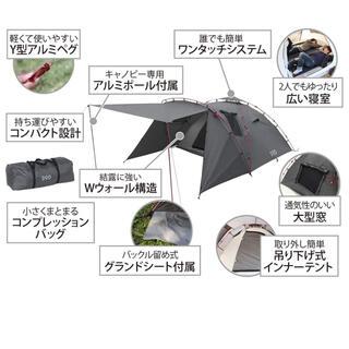 DOPPELGANGER - ライダーズタンデムテント ブラック 美品 レア DOD T3-485 ワンタッチ