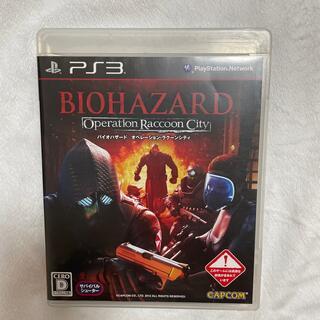 プレイステーション3(PlayStation3)のバイオハザード オペレーション・ラクーンシティ PS3(家庭用ゲームソフト)