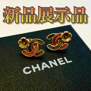 CHANEL - 【CHANEL❤️レア品ヴィンテージピアス】両耳❤️キャッチ❤️箱付き