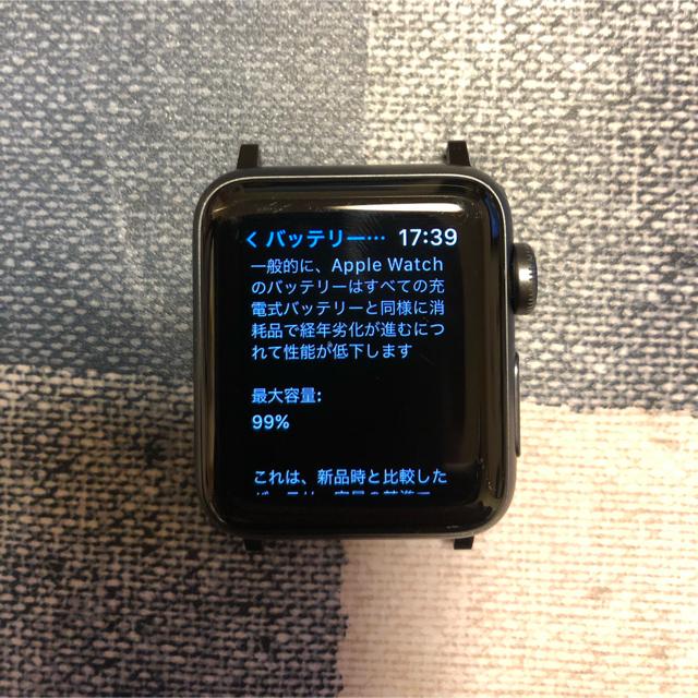 Apple Watch(アップルウォッチ)のapple watch series3 38mm アルミニウムケース メンズの時計(腕時計(デジタル))の商品写真