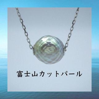 1粒  パール 真珠  k18wg ホワイトゴールド ネックレス ペンダント(ネックレス)