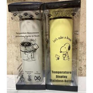 スヌーピー ステンレスボトル 水筒 2本セット