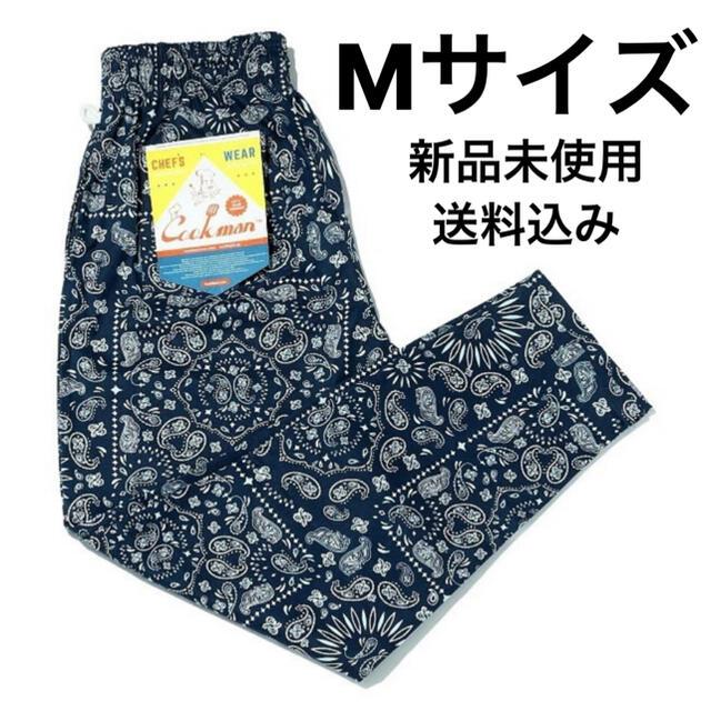 クックマン シェフパンツ ペイズリー 紺M メンズのパンツ(ワークパンツ/カーゴパンツ)の商品写真