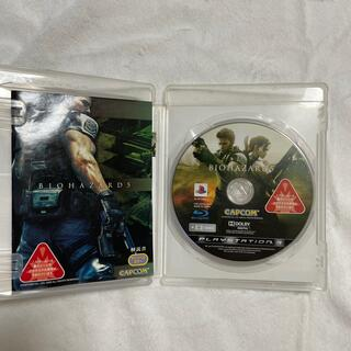 プレイステーション3(PlayStation3)のバイオハザード5 PS3(家庭用ゲームソフト)