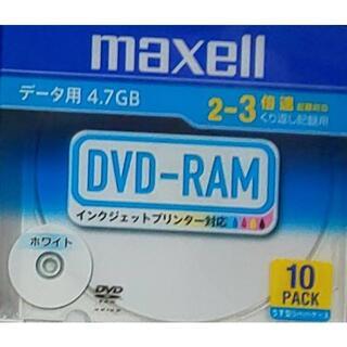 マクセル(maxell)のmaxell データ用 DVD-RAM 4.7GB  10pack(その他)