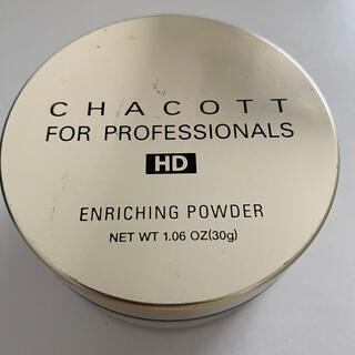 CHACOTT - チャコット フォープロフェッショナルズ エンリッチングパウダー