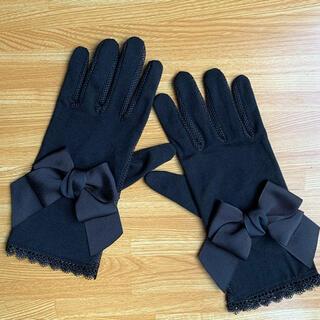 UVレース手袋  ブラックヒラリボン