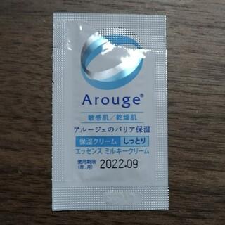 Arouge - アルージェ 保湿クリーム しっとり 30包