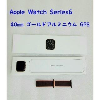 Apple Watch - Apple Watch Series6 ゴールドアルミニウム 40mm GPS