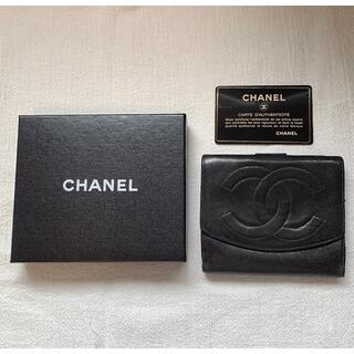 CHANEL - CHANEL /シャネル  2つ折財布