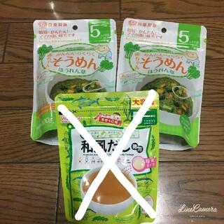 ワコウドウ(和光堂)の【値下げ】ベビーフード 5ヶ月〜 セット(その他)