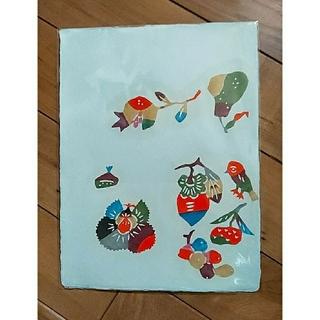 イデー(IDEE)の 柚木沙弥郎  和紙の型染絵『木の実、果物』 #民芸 #民藝品(その他)