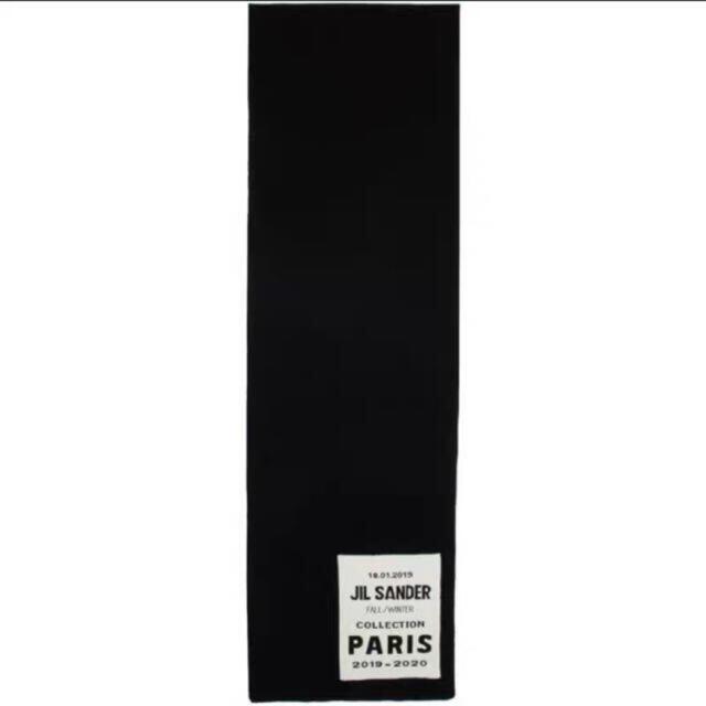 Jil Sander(ジルサンダー)のJIL SANDER マフラー  レディースのファッション小物(マフラー/ショール)の商品写真
