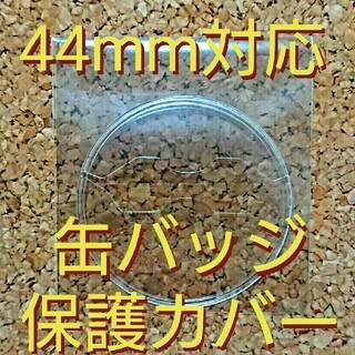 サンエックス - リラックマ×ローソン ガラスのボトル 茶瓶 水筒 San-X サンエックス