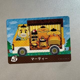 Nintendo Switch - あつまれどうぶつの森 サンリオ amiiboカード