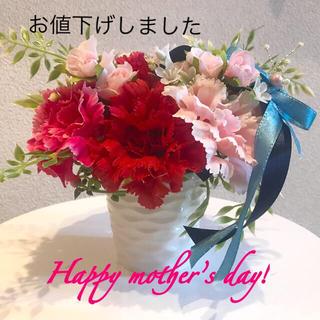 ♡フラワーアレンジメント♡ ★母の日バージョンNo.3★(その他)