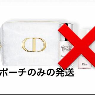Dior - 新品未使用 dior ホワイト ノベルティ ポーチ コフレ 2020年