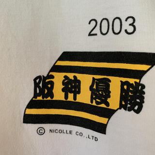 ハンシンタイガース(阪神タイガース)のNICOLLE 阪神 2003年 優勝 Tシャツ メンズ Lサイズ(応援グッズ)