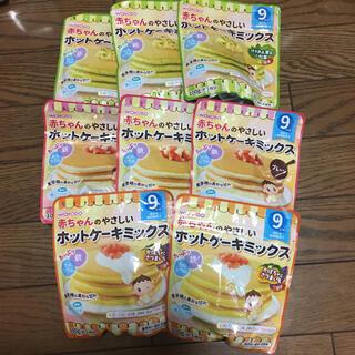 ワコウドウ(和光堂)のコトハルさま専用◆ベビーフード 9ヶ月〜 やさしいホットケーキミックス セット(その他)