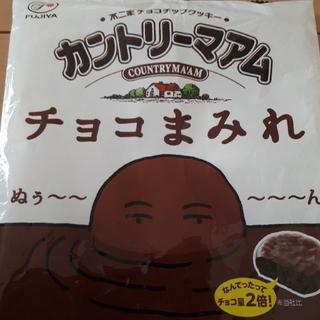 カントリーマアム チョコまみれ(菓子/デザート)