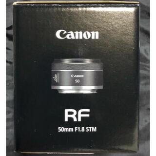 Canon - 最終値下 RF 50mm f1.8 STM