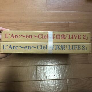L'Arc~en~Ciel 写真集 「LIVE2」「LIFE2」新品未開封