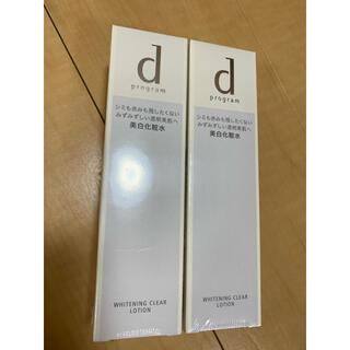 ディープログラム(d program)のdプログラム  ホワイトニングクリアローション(化粧水/ローション)