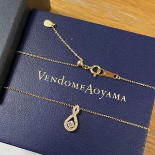 Vendome Aoyama - ヴァンドーム青山 イミュアーブルネックレス k18 ダイヤモンド エクセレント