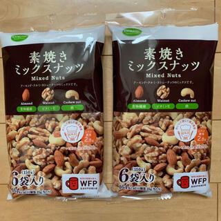 ロカボ素焼きミックスナッツ2袋(菓子/デザート)
