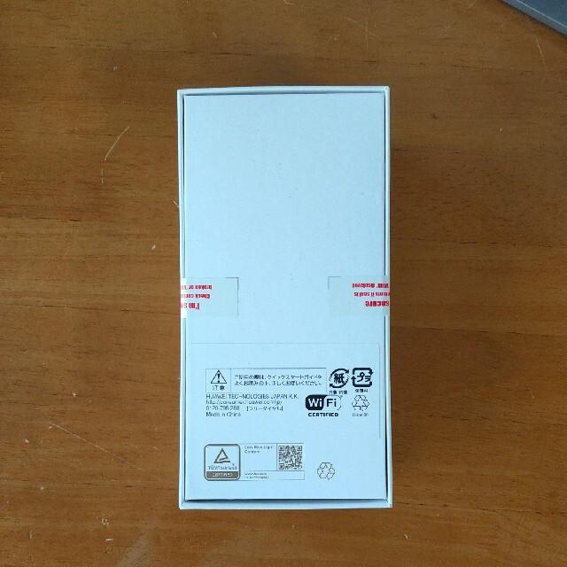 HUAWEI(ファーウェイ)のHUAWEI nova lite 3+ ブルー スマホ/家電/カメラのスマートフォン/携帯電話(スマートフォン本体)の商品写真