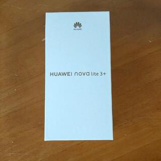 HUAWEI - HUAWEI nova lite 3+ ブルー